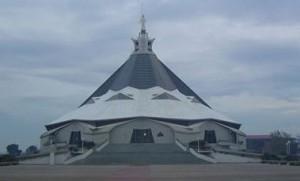 Tempio Mia Madonna e Mia Salvezza